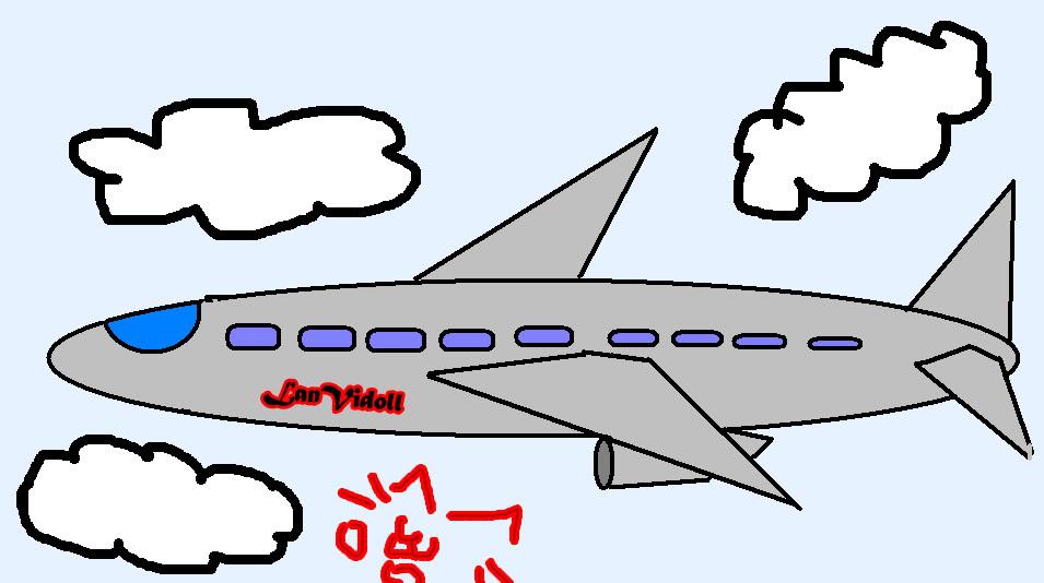 Jui - Página 6 Aviondevidollislacopia