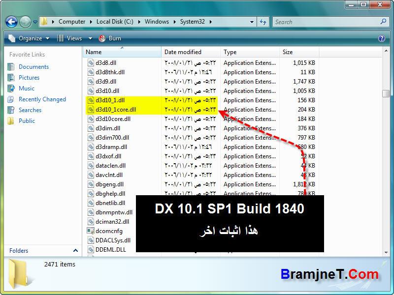 حصريا Windows Vista SP1 x86 RTM ENG Retail بتاريخ 2/2/2008م !! نسخة طازة Vsp30