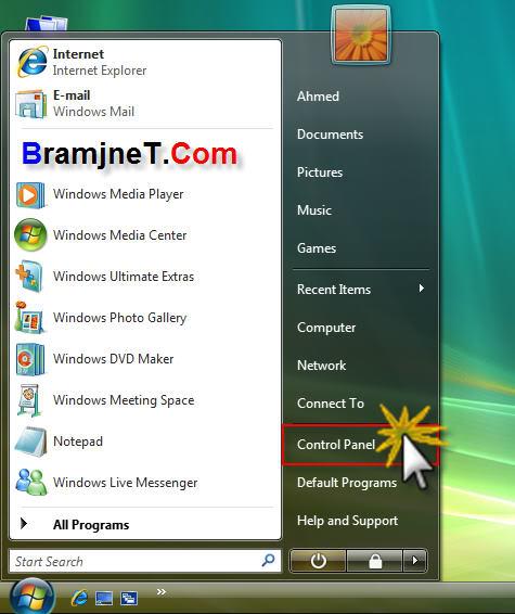 حصريا Windows Vista SP1 x86 RTM ENG Retail بتاريخ 2/2/2008م !! نسخة طازة Vsp43