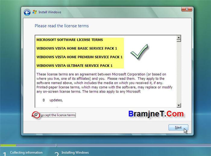 حصريا Windows Vista SP1 x86 RTM ENG Retail بتاريخ 2/2/2008م !! نسخة طازة Vsp8