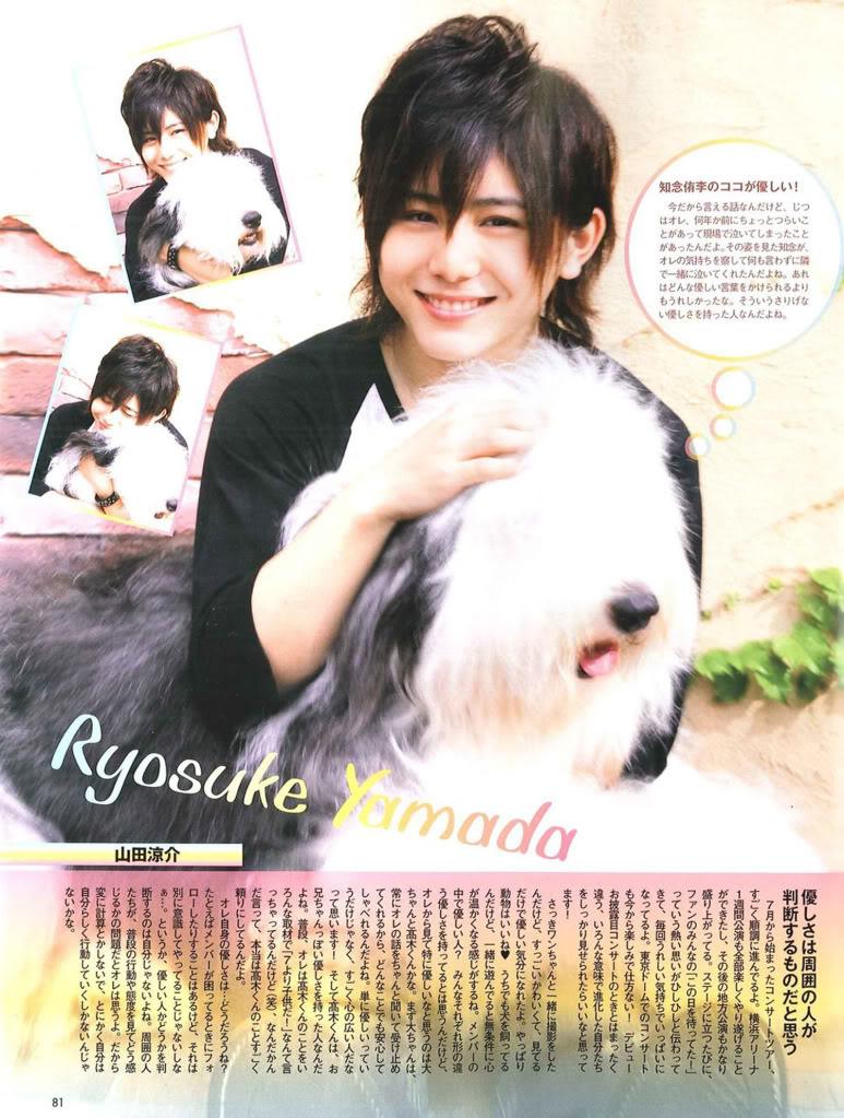 Fan club de Ryosuke Yamada Yamachan7