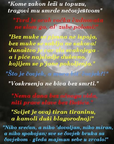 Petar II Petrovic Njegos Njegosevistihovi