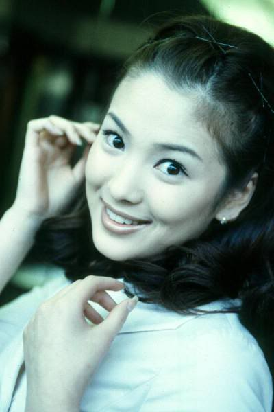 Song Hye Kyo/Gyo Song