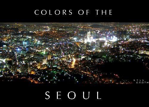 صور مدينة المتعة والجمال سيئول العاصمة الابدية لكوريا الجنوبية O6-1
