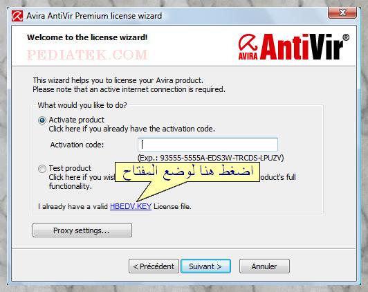 zayriah is on a distinguished road  برنامج الحماية الأول عالميا Avira AntiVir مع المفاجأة الحصرية، أدخل لتكتشف 01antivir