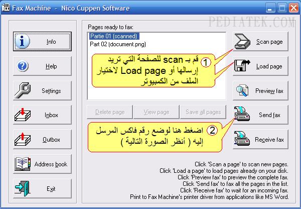 إرسال فاكس عن طريق الانترنت باستخدام برنامج Fax Machine Fax_machine_01