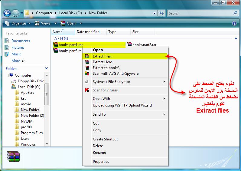 Windows Vista Ultimate OEM النسخة التي يبحث عنها الملايين عبر العالم (روابط محدثة ) 1