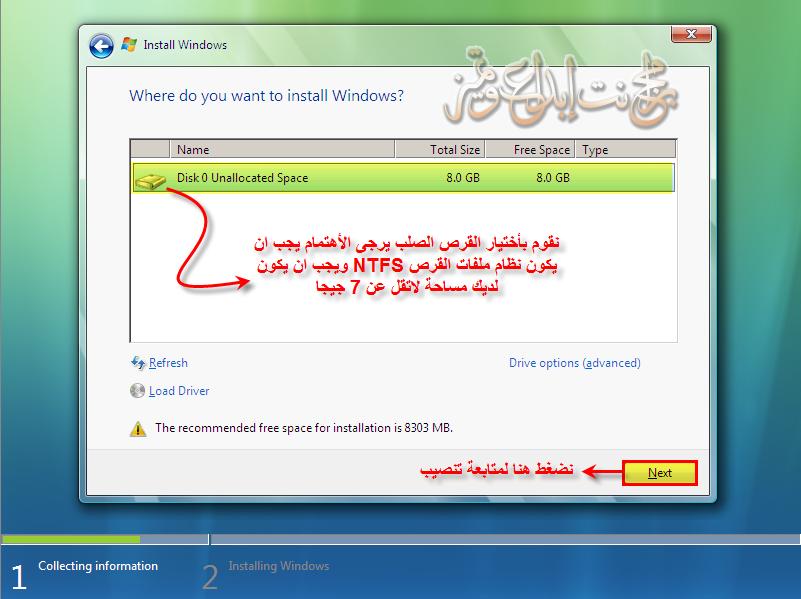 Windows Vista Ultimate OEM النسخة التي يبحث عنها الملايين عبر العالم (روابط محدثة ) 10