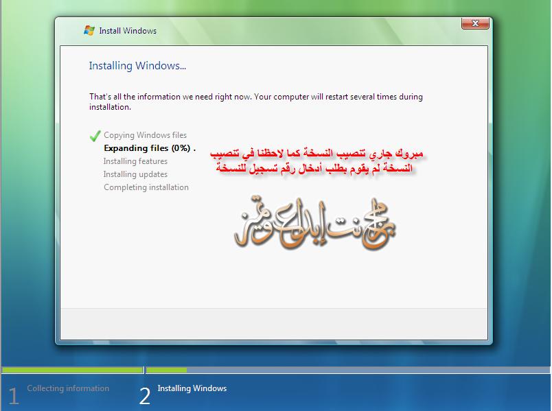 Windows Vista Ultimate OEM النسخة التي يبحث عنها الملايين عبر العالم (روابط محدثة ) 11