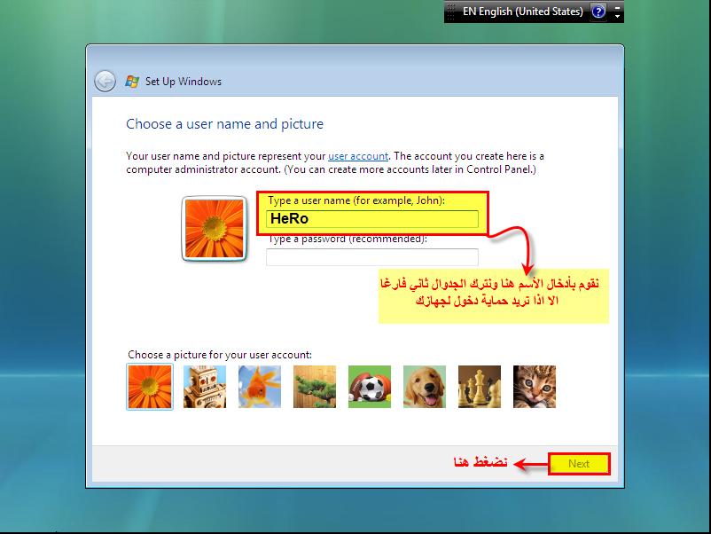 Windows Vista Ultimate OEM النسخة التي يبحث عنها الملايين عبر العالم (روابط محدثة ) 13