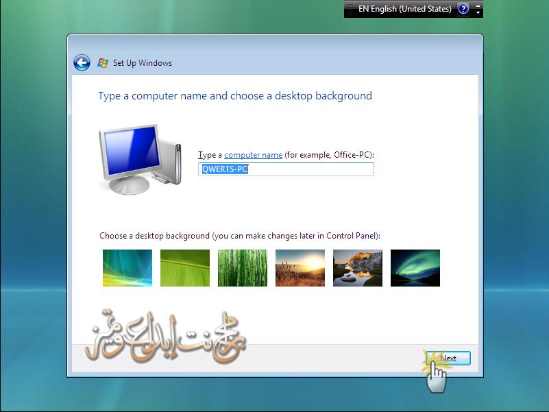 Windows Vista Ultimate OEM النسخة التي يبحث عنها الملايين عبر العالم (روابط محدثة ) 15