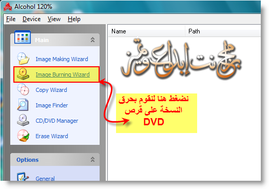 Windows Vista Ultimate OEM النسخة التي يبحث عنها الملايين عبر العالم (روابط محدثة ) 4