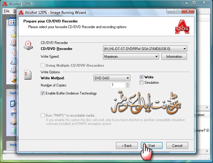 Windows Vista Ultimate OEM النسخة التي يبحث عنها الملايين عبر العالم (روابط محدثة ) 6