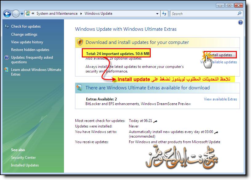 Windows Vista Ultimate OEM النسخة التي يبحث عنها الملايين عبر العالم (روابط محدثة ) 7-1