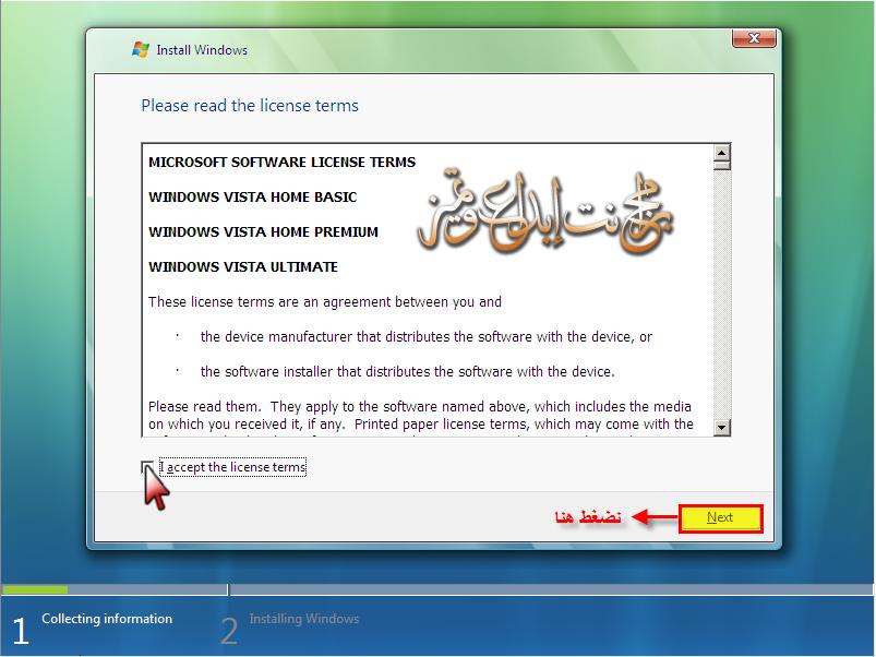 Windows Vista Ultimate OEM النسخة التي يبحث عنها الملايين عبر العالم (روابط محدثة ) 7