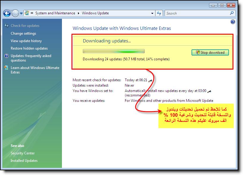 Windows Vista Ultimate OEM النسخة التي يبحث عنها الملايين عبر العالم (روابط محدثة ) 8-1