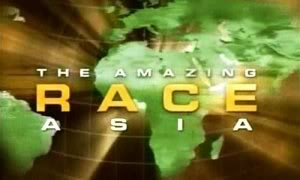 What is your favorite season of The Amazing Race Asia? Amazingraceasialogo
