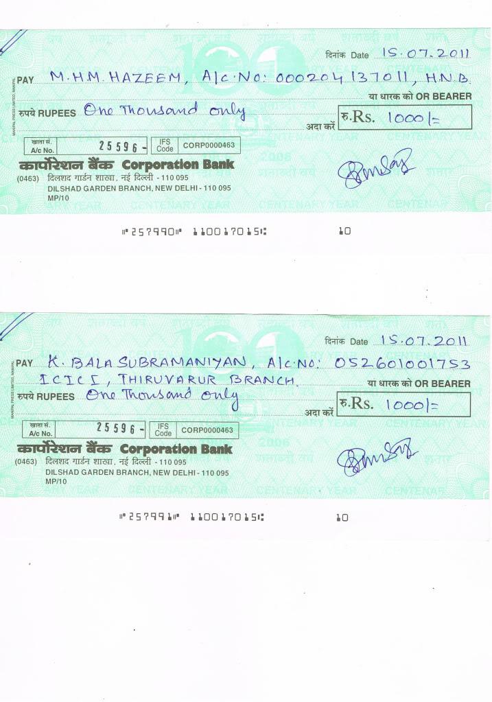 கவிதைப் போட்டி - 4 - பரிசளிப்பு விவரங்கள்.. CCF15072011_00003
