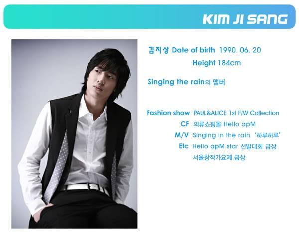 [profile] 2008 member KIM JI SANG Kimjisangfh3