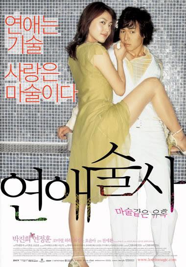 Love In Magic (2005) Love_in_magic