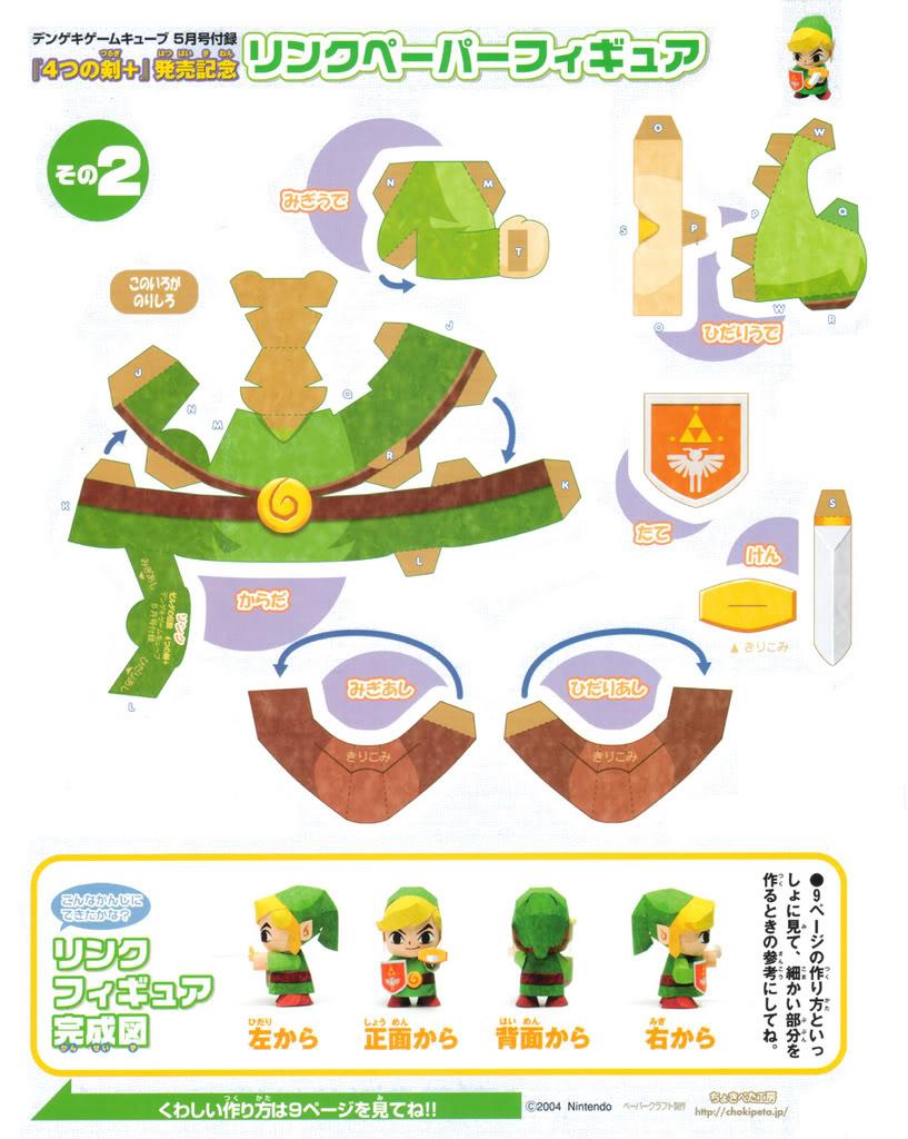 PAPER LINK Linkpc02