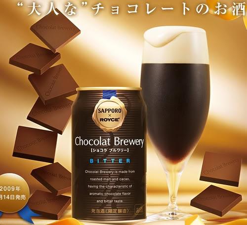 Cerveja sabor chocolate  3256698547_7b6c36e146