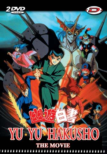 Yuyu Hakusho 30364_YuYu_THEMOVIE