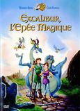 Vos achats animés et dérivés - Page 6 Th_excalibur_lepeemagique