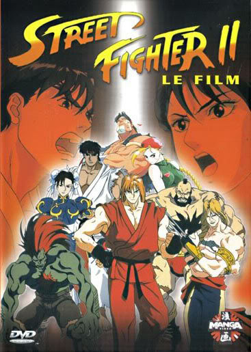 Street Fighter II V Jaq_streetfighter_II_oav