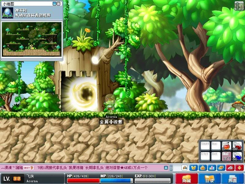 Leafre (Updated with Monster Maps/Dungeon/4th Job) Maple0408
