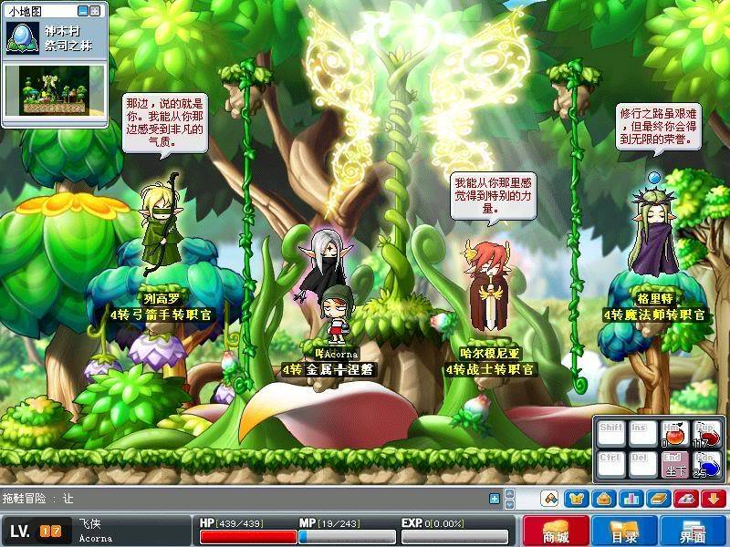 Leafre (Updated with Monster Maps/Dungeon/4th Job) Maple0438