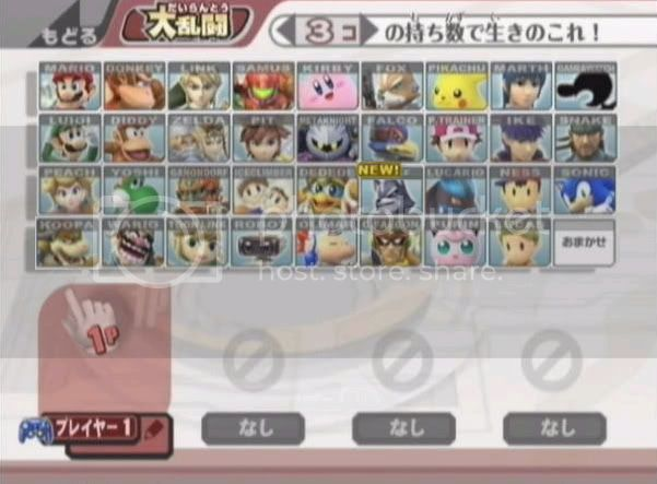 NEWS UPDATE!!! FINAL ROSTER OF BRAWL**SPOLIERS** Finalrosteruh5