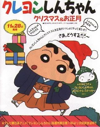 ~Feliz Navidad~ Galeria de Imagenes Navideñas~ 12