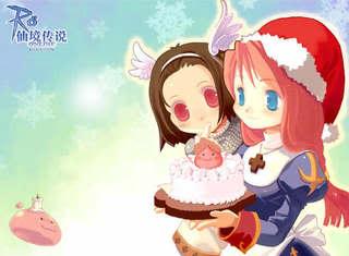 ~Feliz Navidad~ Galeria de Imagenes Navideñas~ Navi_ro