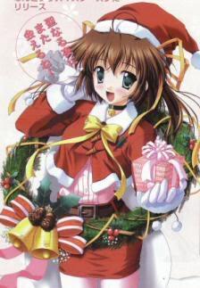 ~Feliz Navidad~ Galeria de Imagenes Navideñas~ Okojij