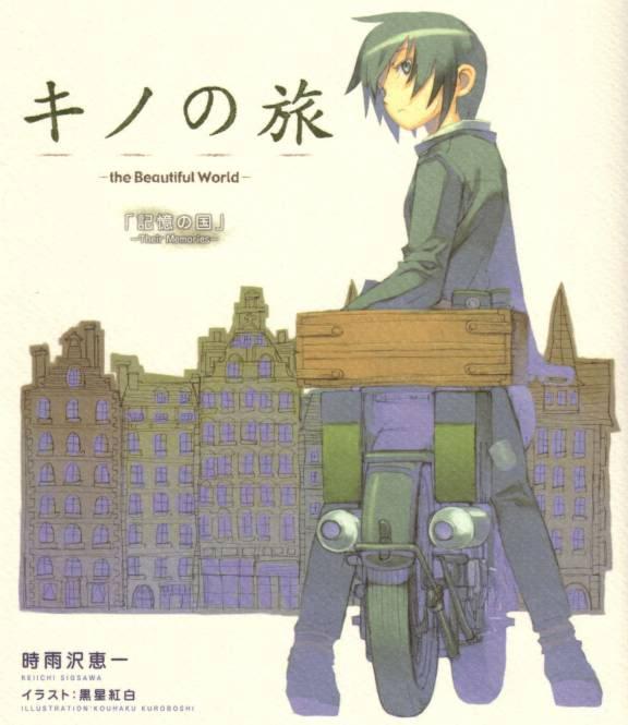 Kino no Tabi - The Beautiful World LargeAnimePaperscans_Kino-no-Tab-74