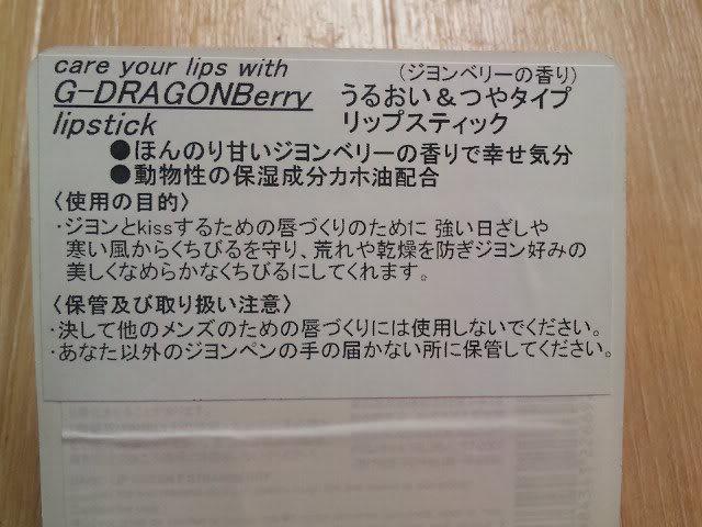 [20.03.10] G-Dragon Berry Lipstick! C6c3b9899cb449a1a5c2722c