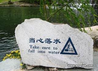 Funny Signs Take-care-fall