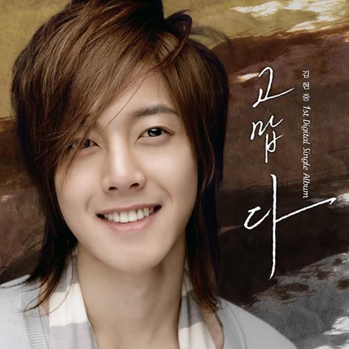 [PROFILE] KIM HYUN JOONG KimHyunJoong-ThankYouSingle