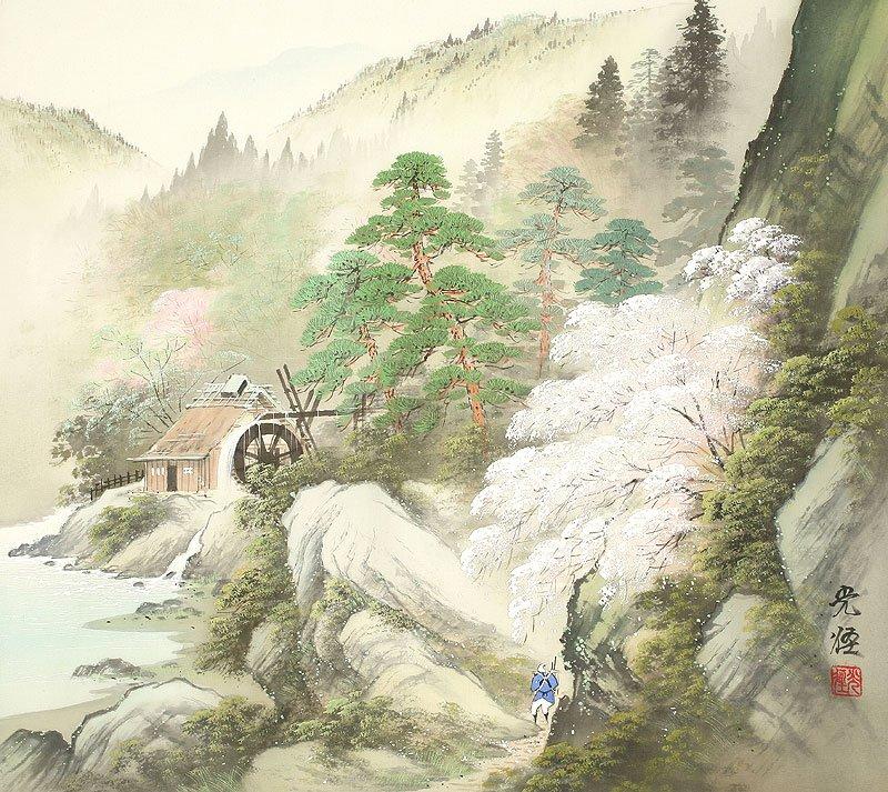 Hoạ sĩ Koukei Kojima - Thôn bản bốn mùa thanh bình DMC_012