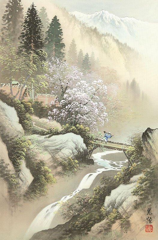 Hoạ sĩ Koukei Kojima - Thôn bản bốn mùa thanh bình DMC_013