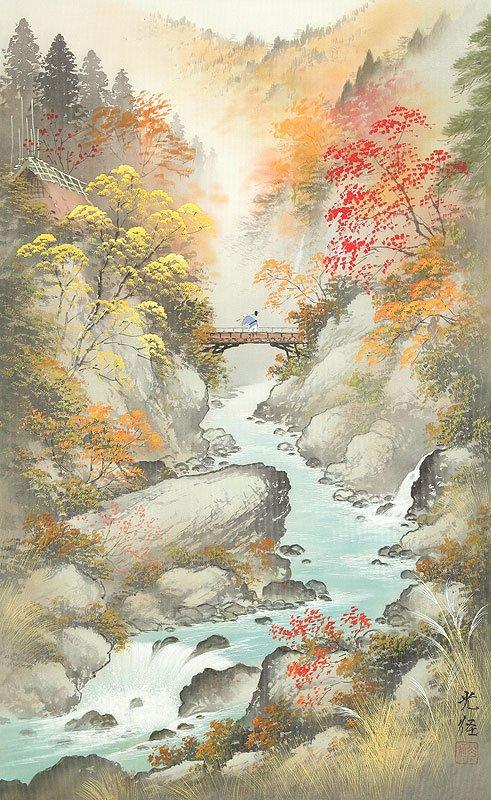 Hoạ sĩ Koukei Kojima - Thôn bản bốn mùa thanh bình DMC_067