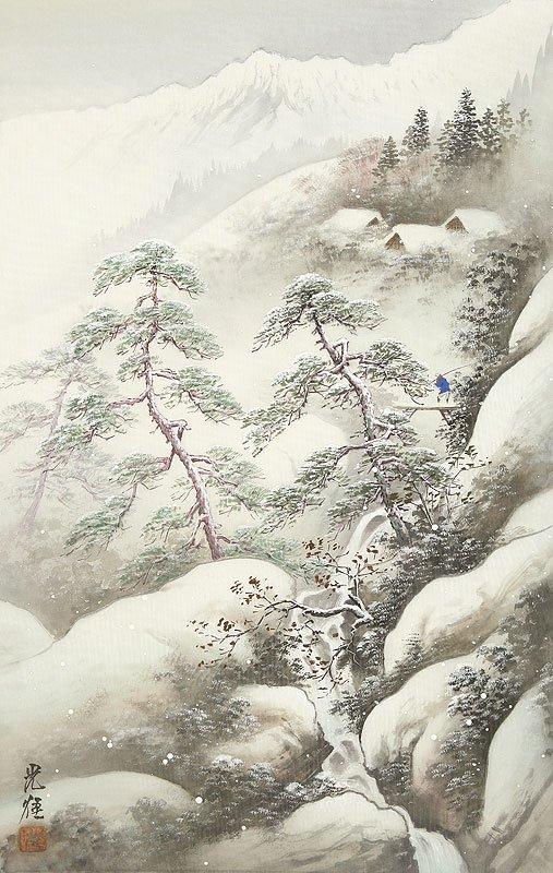 Hoạ sĩ Koukei Kojima - Thôn bản bốn mùa thanh bình DMC_085