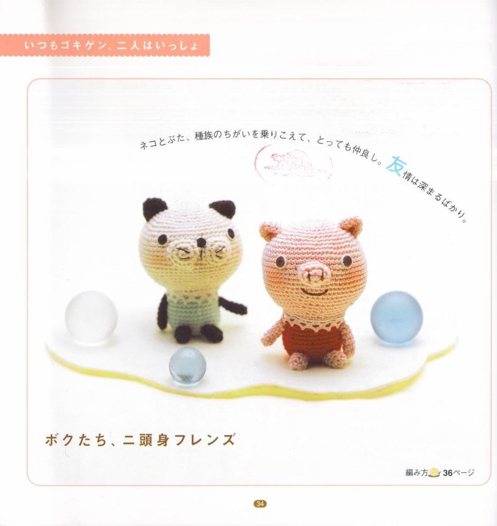 Thú bông - Page 3 Ami_toys_034