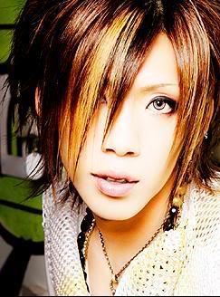 SuG (Rock Band) Chiyu