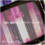 Lolita23q- Discografia -Kyuuyaku-Baitaishoujo-media-