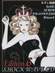 Lolita23q- Discografia SHOCKWAVECDEdition6