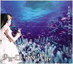 Lolita23q- Discografia Tokyorinkaianastasiaaonoyume