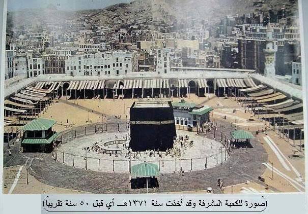 صور المسجد الحرام في مكة المكرمة  37e6