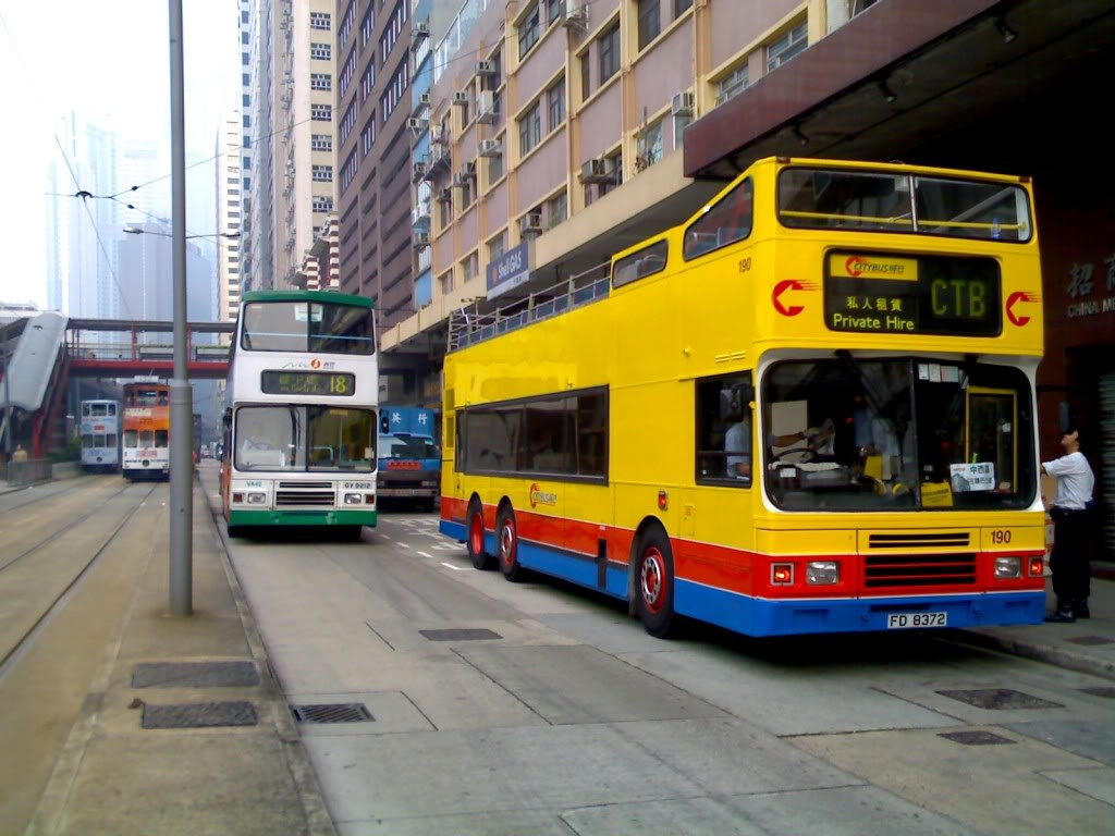 Buses in your hometown IMG273